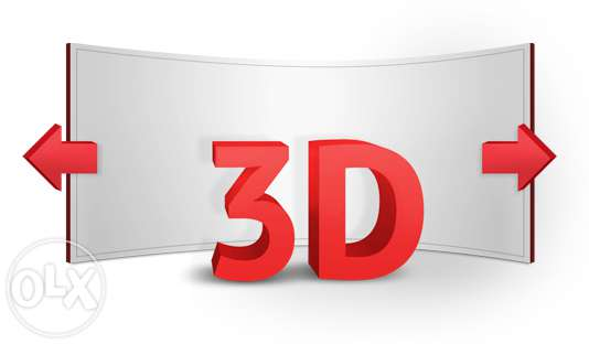 Галич 3D
